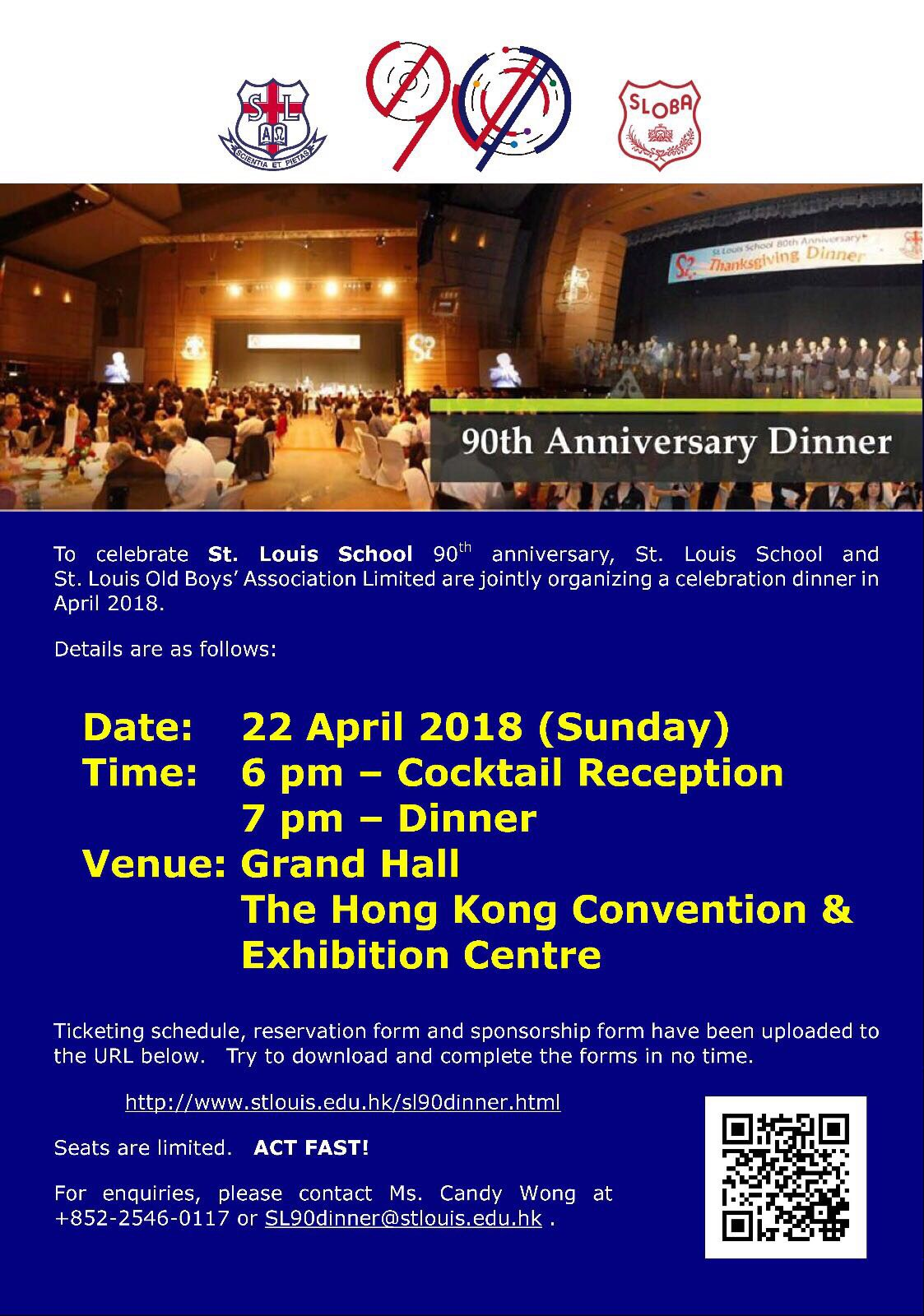 St louis old boys association sloba st louis school 90th invitation letter 2 ticketing schedule 3 reservation form for alumni only 4 sponsorship form stopboris Image collections